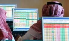 السعودية تدرس تملّك الأسهم للأجانب غير المقيمين