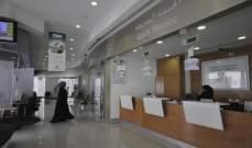 القطاع المصرفي الإماراتي يوازن القروض والودائع