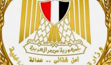 """""""غرينبو"""" تقاضي هيئة السلع التموينية المصرية وتطلب 1.2 مليون دولار"""