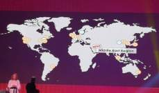 """""""أمازون"""" تطلق مركز بيانات لخدماتها السحابية """"AWS"""" في الشرق الأوسط"""