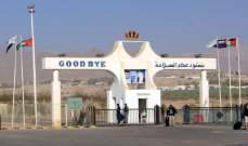 اعادة فتح معبر نصيب الحدودي بين الاردن وسوريا