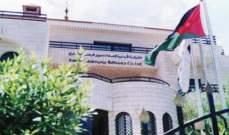 الأردنية لإعادة تمويل الرهن العقاري تبيع إصدار بقيمة مليون دينار