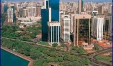 بورصة أبو ظبي تتراجع بنسبة 0.39%لتنهي تداولاتها عند 4534.79 نقطة