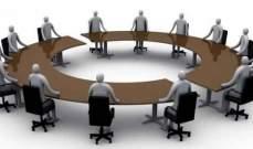 ما هي حوكمة الشركات؟