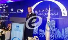 """سلامة خلال """"المؤتمر العربي المصرفي السنوي"""": نتوقع نمو الاقتصاد بنسبة 2% خلال العام 2018"""