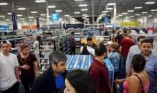 مبيعات متاجر التجزئة الأميركية ترتفع في الجمعة السوداء بدعم من مبيعات الجوال