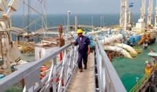 العراق يبيع خام البصرة الخفيف عبر بورصة دبي للطاقة