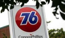 """إرتفاع أرباح """"كونوكو فيليبس"""" إلى 888 مليون دولار في الربع الأول من 2018"""