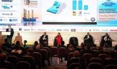 """مؤتمر """"القمة الدولية الرابعة للنفط والغاز في لبنان"""" يُختتم بنتائج إيجابية"""
