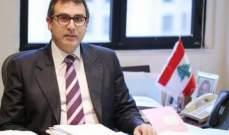 """ندوة """"حوار بيروت"""" بعنوان: بعد ان اعدت وزارة المال كل جداول صرف الرواتب، ما هي سبل تأمين الواردات؟"""