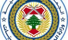 وزارة الداخلية تطلق تطبيقا يدلّ الناخبين على مراكز الاقتراع
