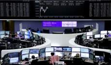 في الذكرى الأولى للإنفصال .. الأسهم القيادية في بريطانيا تنخفض