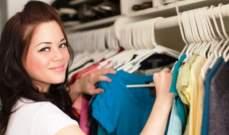 مساعدٌ صوتي يعاونك على اختيار ملابسك!