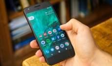 """تحديث الـ""""أندرويد 8.1"""" يتسبب في مشكلة الشحن الزائد على الهاتف """"Google Pixel XL"""""""