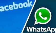 """مؤسس """"واتساب"""" يطالب مستخدمي""""فيسبوك"""" بإلغاء حساباتهم"""