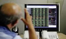 بورصة بيروت شهدت تراجعاَ هذا الأسبوع ومؤشر بنك لبنان والمهجر ينخفض 1.11%