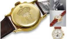 ساعة نادرة للملك فاروق قد يصل سعرها الى800 ألف دولار