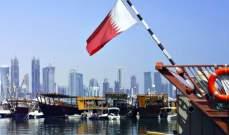 المنتدى الصناعي القطري: تم استقطاب 8000 مستثمر من 50 دولة