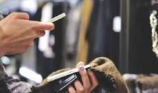أميركا: التسوق الإلكتروني يدفع تجار التجزئة للإفلاس