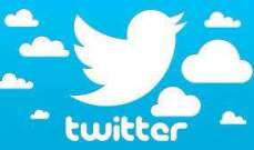 """قريباً """"تويتر تي في"""" للبث الحي على مدار 25 ساعة"""