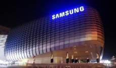 """""""سامسونغ"""": عملية إختراق تقنية التعرف على القزحية في Galaxy S8 غير واقعية"""