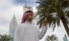 الامارات: 19.75 مليون مشترك في الهاتف الجوال حلال تموز الماضي
