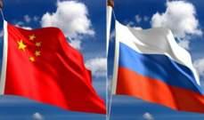 روسيا تستثمر بطريق دولي يربط بين الصين وأوروبا