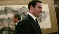 """أوزبون: المملكة المتحدة غير مستعدة لـ""""بريكست"""""""