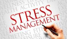 10 طرق مثبتة علميًا لتخفيف الضغط النفسي