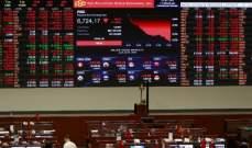 أسهم الفلبين تغلق منخفضة وسط خسائر في قطاع الشركات القابضة