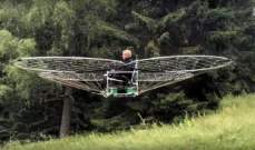 """مهندس سويدي يخترع """"بساط الريح"""""""