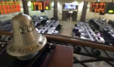 ارتفاع جماعي لمؤشرات البورصة المصرية بمستهل التعاملات