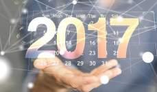 تعرّف على ابرز الاحداث التكنولوجية للعام 2017