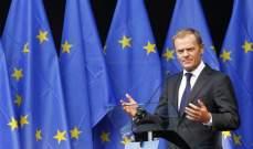 المجلس الاوروبي يمهد لبدء الاتفاق التجاري مع بريطانيا