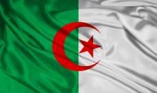 الجزائر: توقعات باستمرار تراجع الاحتياطي النقدي الأجنبي