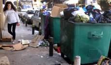 أزمة النفايات عائدة .. والمطلوب خطة جديدة بالشراكة مع القطاع الخاص