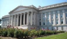 الخزانة الأميركية تدرج 4 مواطنين روسعلى قائمة العقوبات