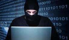 """دراسة:استغلال """"أمازون"""" و""""فيسبوك"""" تسبب بتحقيق الجرائم الالكترونية لأرباح بلغت 1.5 تريليون دولار"""