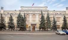 ارتفاع الاحتياطات الأجنبية الروسية