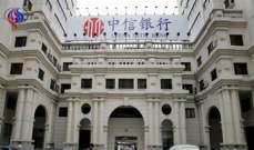 """""""سيتيك"""" الصينية تجري فحصاً لشراء حصة نفطية في حقول النفط البرية بأبوظبي"""