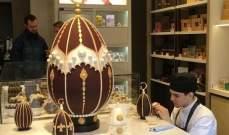 بالصور .. بيضة شوكولا عملاقة سعرها 7 آلاف دولار