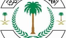 إدارة صندوق التنمية الزراعية السعودي يعتمد قروضا بقيمة أكثر من 233 مليون ريال