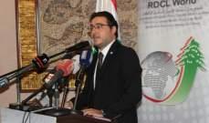 د. زمكحل: اللبنانيون نجحوا في الخليج بتعبهم وعرق جبينهم ولا يعتاشون من المساعدات