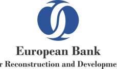 البنك الأوروبي للإنشاء والتعمير يرفع تمويلاته لمستوى قياسي في 2017