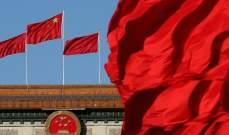 ارتفاع الأرباح الصناعية في الصين بنسبة 14%