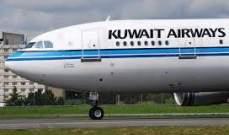 """""""الخطوط الجوية الكويتية"""" تُضيف فيينا وشرم الشيخ على شبكة وجهاتها"""