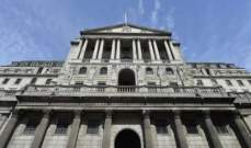 بنك انكلترا: الشركات الأجنبية هي الطريق نحو إنتاجية المملكة المتحدة