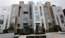 أغلى عنوان سكني في آسيا بقيمة 298.2 مليون دولار أميركي