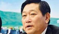 رجل أعمال صيني يفقد معظم ثروته في 90 دقيقة