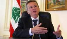 سلامة: الاقتصاد اللبناني يكتسب المزيد من الثقة